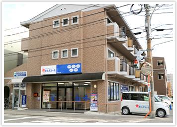 きたえるーむ広島五日市